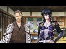 Demons' Bond/Toki no Kizuna ~Kazuya 8.1~