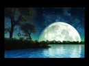 Подскаст: Под лунным светом есть дорога в далекие мечты
