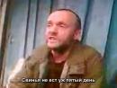 Развод по русски