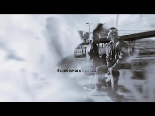 BrainStorm feat. Марина Кравец - Как я искал тебя (2017)