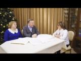 Супруга Александра Карлина приняла участие в программе «Встречи с губернатором», смотрите в эфире 30 и 31 декабря