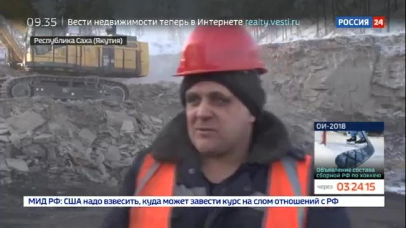 Территорию опережающего развития Южная Якутия планируют увеличить