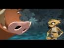 тимон и пумба(игра).movTrim