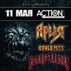 11.05 - АРИЯ Cover Fest - Action Club