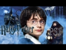 🔴Harry Potter and The Sorcerer's Stone (PS1) - Стрим 1