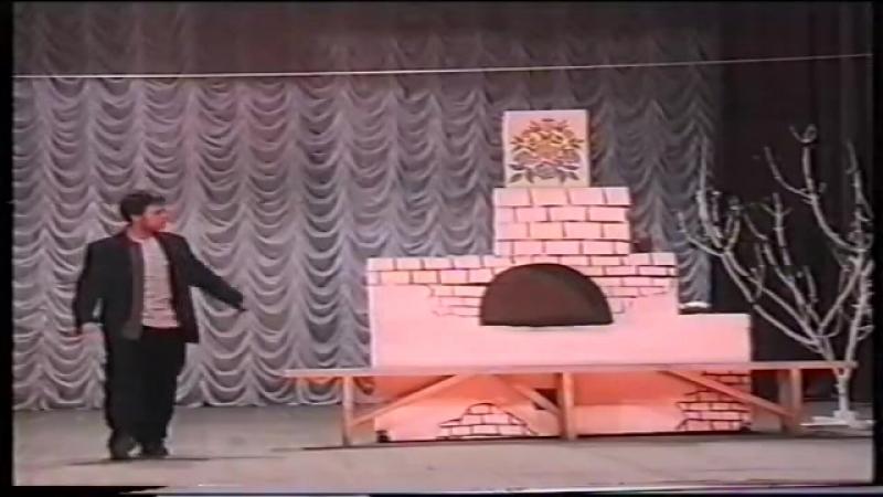 Спектакль Печка на колесе финал 2003 год В роли Василия Славнов Андрей