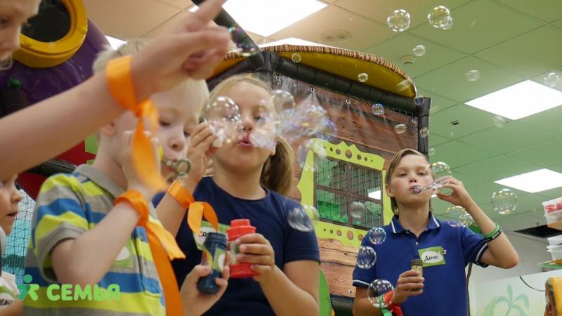 Мыльные пузыри в Динотопии