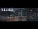 DORIFTO SAMURAI Stream 31 /оригинальное название/