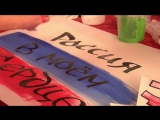 Пхёнчхан. ОИ- 2018. Болельщики с флагами России поддержали олимпийскую сборную России