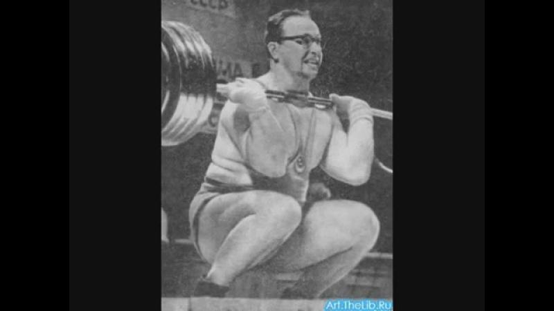 Тяжелоатлет Юрий Власов Он был примером для Арнольда Шварцнегера смотреть онлайн без регистрации