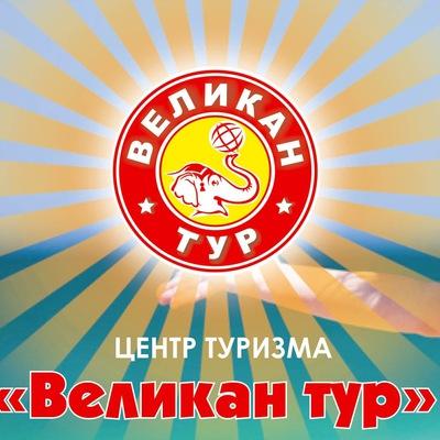 Илья Солнышкин