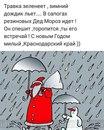 Александр Юрганов фото #22