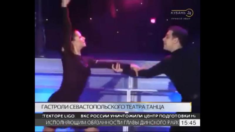 ПИГМАЛИОН Гастроли Севастопольского академического театра танца имени Вадима Елизарова на Кубани