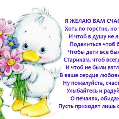 Ульяна Лычева