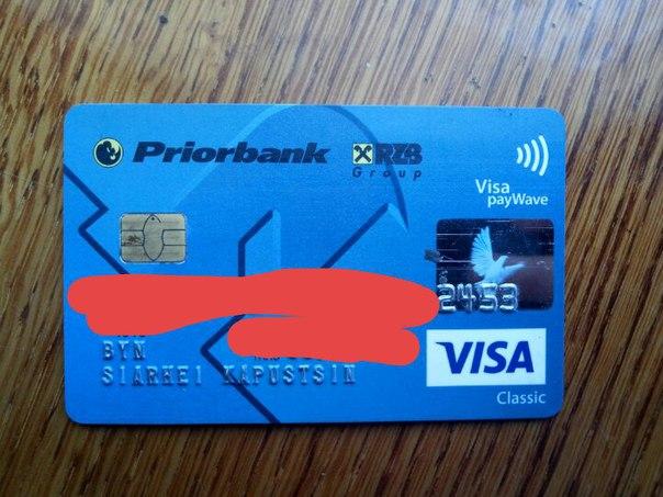 Найден мужской кошелек с пластиковой картой на имя Сергея Капустина. н