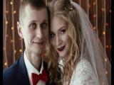 Танец жениха и невесты))