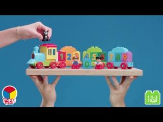 LEGO_DUPLO_Building_Experience_10847_Train