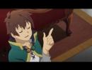Kono Subarashii Sekai ni Shukufuku wo Богиня благословляет этот прекрасный мир 2 сезон OVA