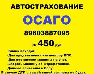 Снять проститутку Винокурцевский проезд реальные индивидуалки на выезд нижнего в Санкт-Петербурге