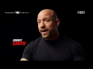 Fight Night Orlando  Emmett vs Stephens - Jimmy Smith Preview