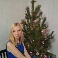 Ленок Назарова