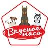 Натуральный корм для собак в Тюмени