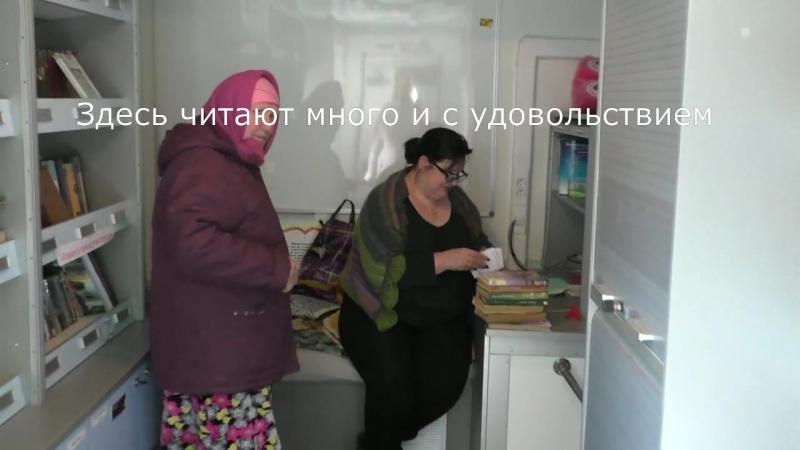 Один день из жизни Комплекса информационно-библиотечного обслуживания (КИБО)