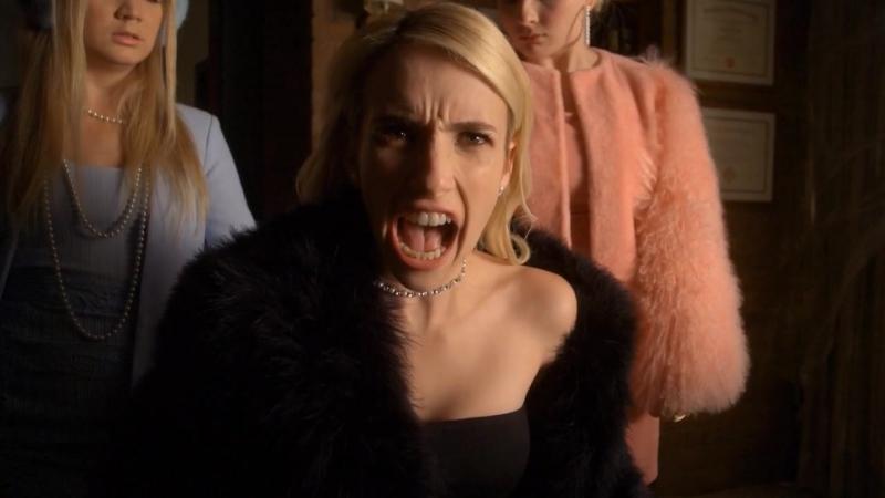 Scream Queens | Королевы крика 2х04 Шанель скорбит
