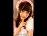 [Twitter] 16.11.17 @yui_hiwata430