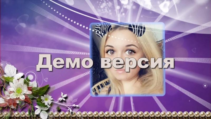 Слайд шоу_демо