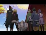 Boruto: Naruto Next Generations / Боруто: Новое поколение Наруто - 26 серия   Dejz, Silv & Lupin [AniLibria.Tv]