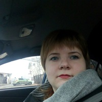 Юлия Скакун