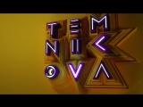 Собери меня - Елена Темникова (2017, TEMNIKOVA 2)