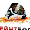 Пейнтбол Харьков ПК Poligon-X