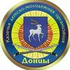 Казачья детско-молодёжная организация «Донцы»
