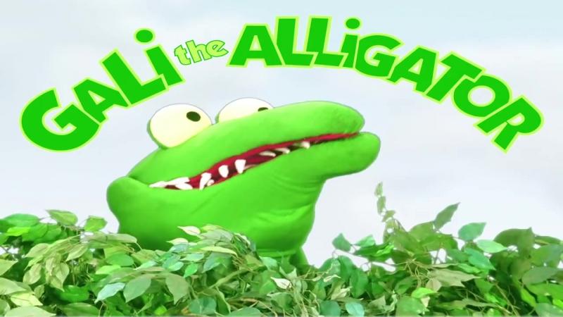 13th Street Universal - Gali the Alligator (2007, France)