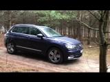 Volkswagen Tiguan 2017. Stenni Тест Драйв