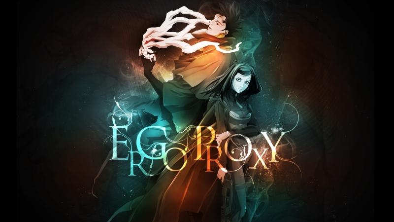Эрго Прокси (1 серия) Ergo Proxy. Мультсериал. Пробуждение