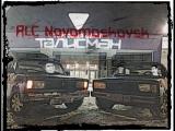 RLC Novomoskovsk 71 RUS
