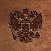 SimpleRussian - Изделия из кожи ручной работы