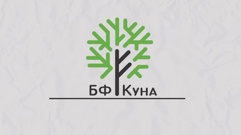 Олимпиада по финансовой грамотности (Санкт-Петербург)