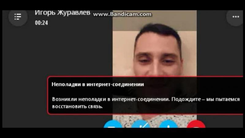 Игорь Журавлев Дракон