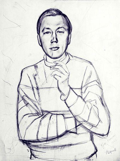 Гусар Валерий 1952