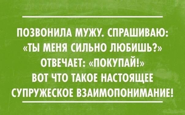 https://pp.userapi.com/c841323/v841323591/79921/OVzs_1hM40s.jpg