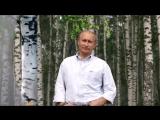 Так скучала я (любимая песня В.В.Путина, фотоклип).