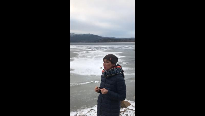 Озеро Аракуль и Аракульский Шихан ноябрь 2017
