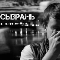 Алексей Отлячкин