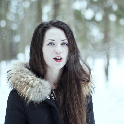 Александра Сергеевна