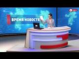 Самые смешные ляпы корреспондентов и ведущих ОТВ