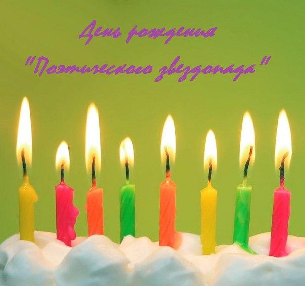 20 июля в библиотеке им. П.Комарова состоится поэтический вечер